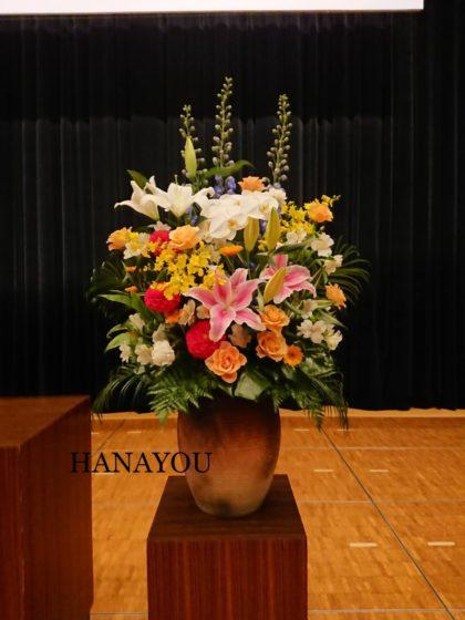 つぼ生け20200128