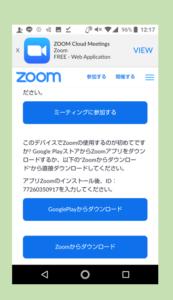 ZOOM02-01
