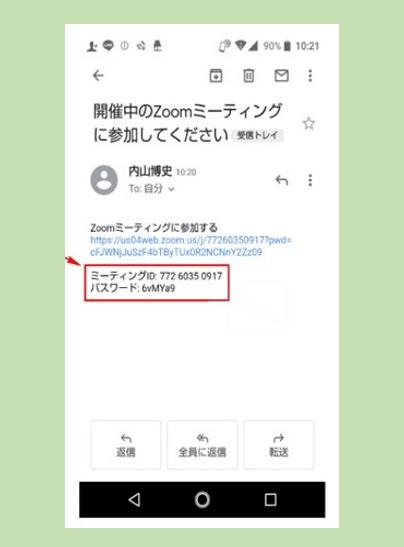 ZOOM04-01