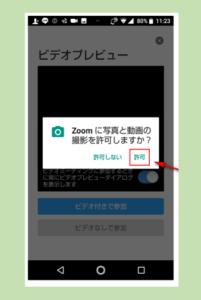 ZOOM05