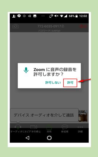 ZOOM08